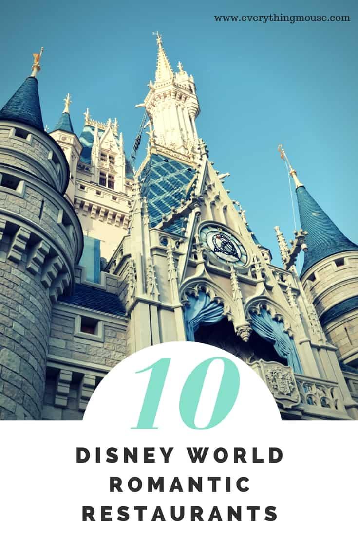 DisneyWorldRomanticRestaurants