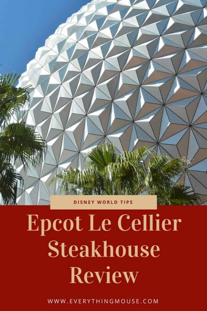 epcotlecelliersteakhouserestaurant