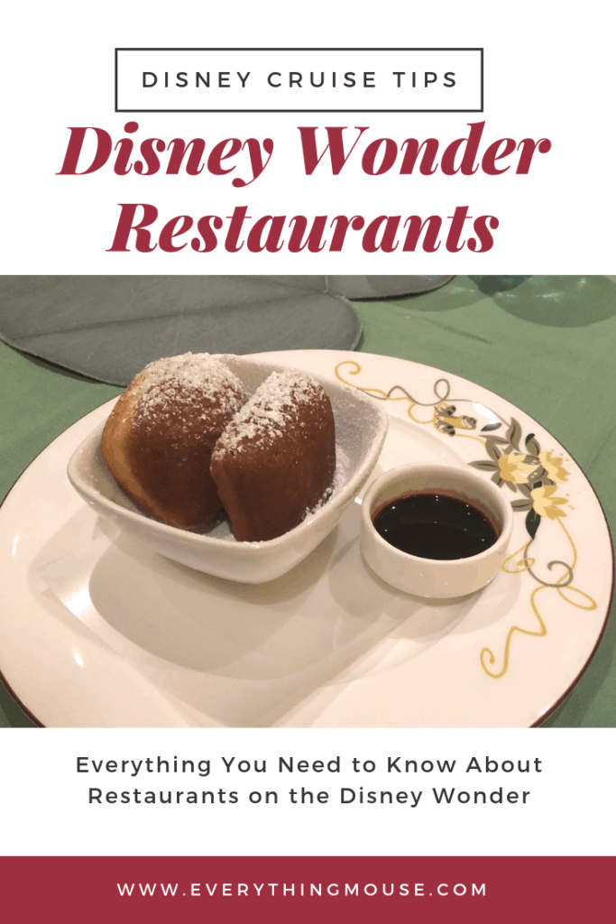 Disney Wonder Restaurants