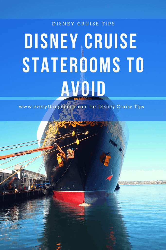 disneycruiseworststaterooms