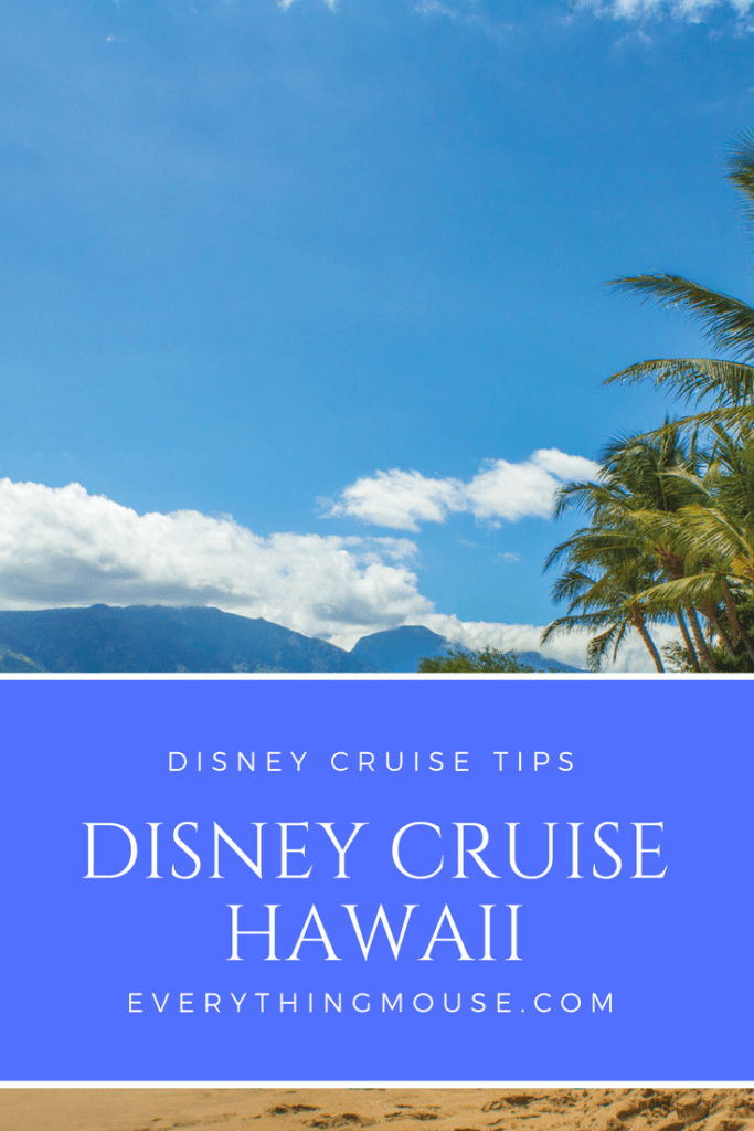 disneycruisehawaii