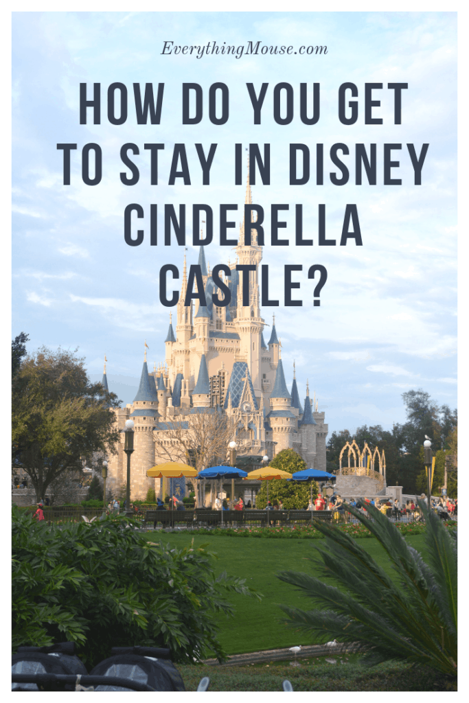 disneycinderellacastle