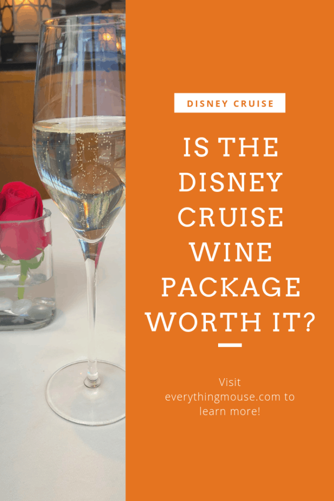 is the disney cruise wine package worth it_