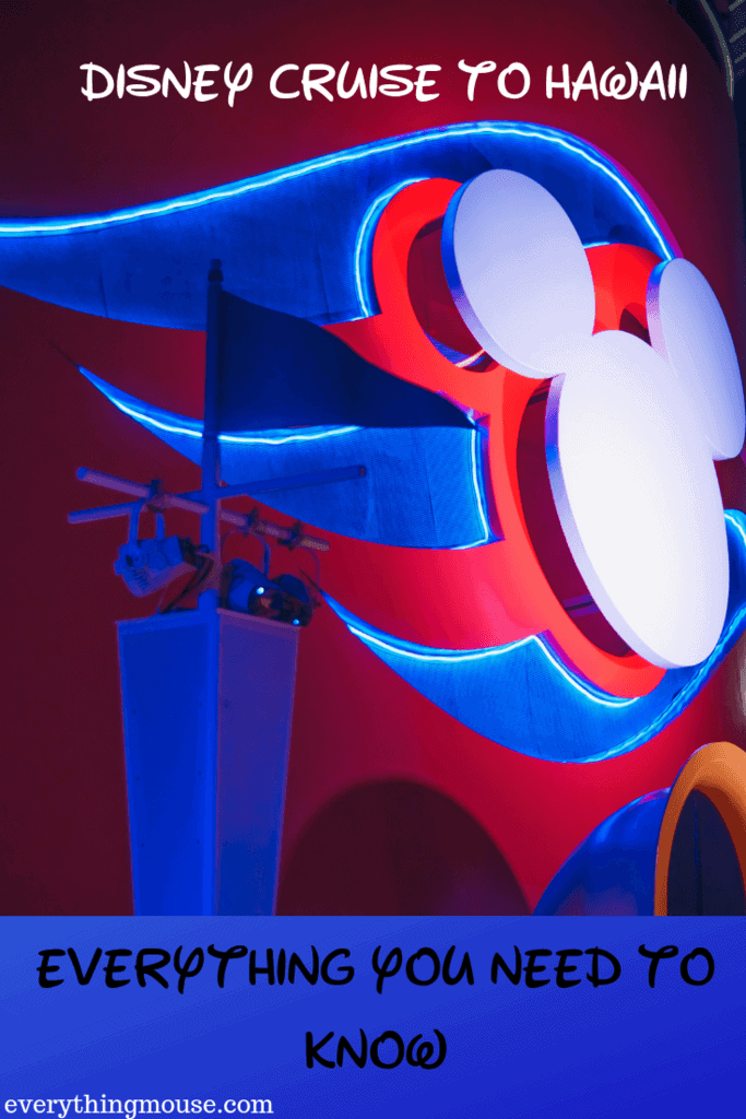 Disney Cruise to Hawaii