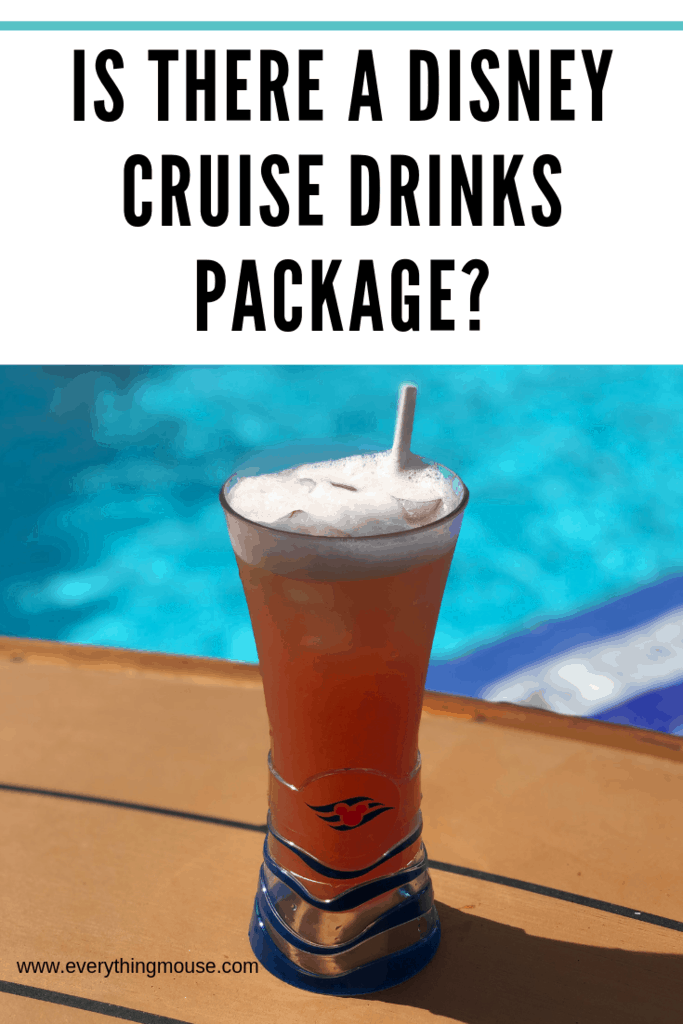 Is there a disney cruise drinks package_