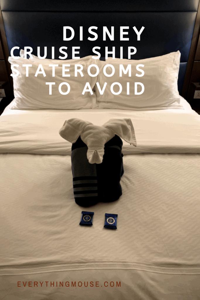 disney cruise ship staterooms to avoid