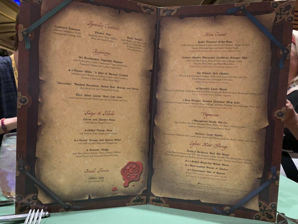 disney wonder pirate night menu