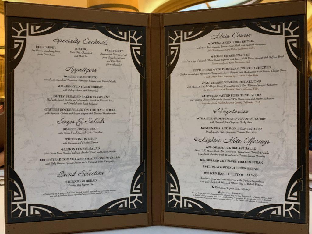 Disney Cruise Captains Dinner Menu