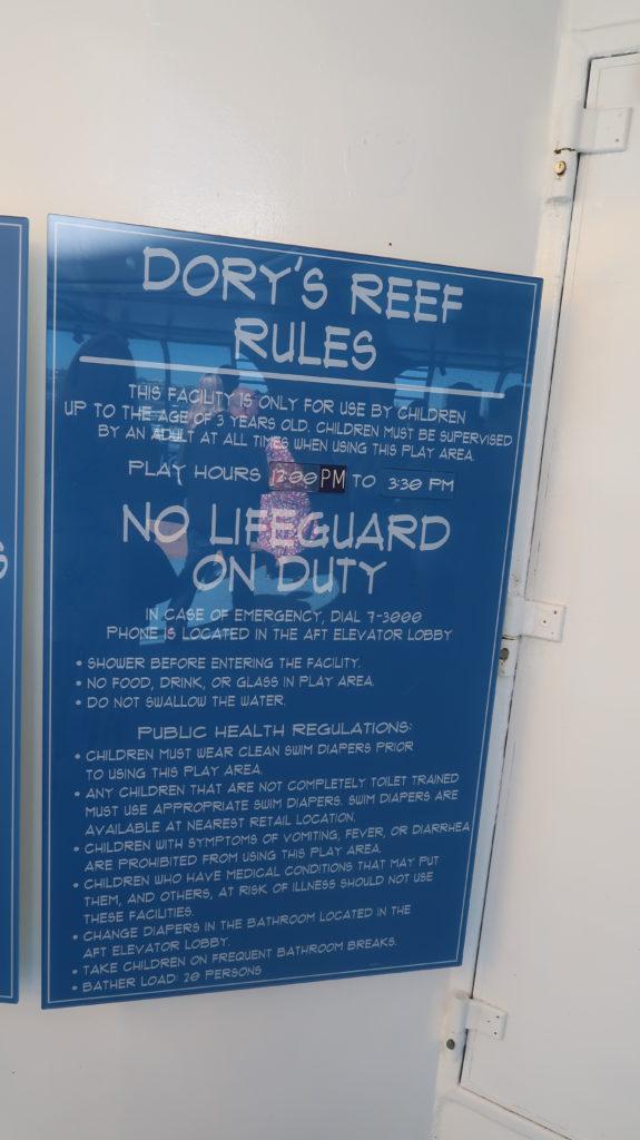 Disney Wonder Dory's Reef Rules