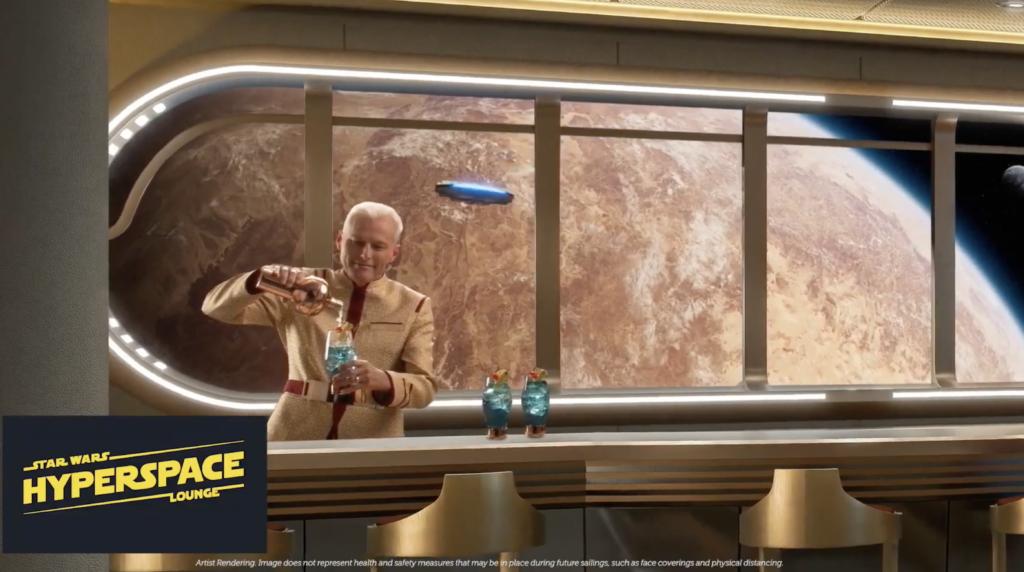 Disney Wish Hyperspace Lounge Bar