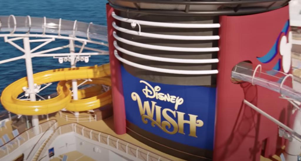 Disney Wish Funnell